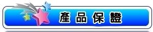 201202269373.jpg